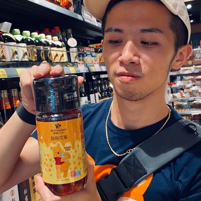 Speaker 馬聖豪's avatar
