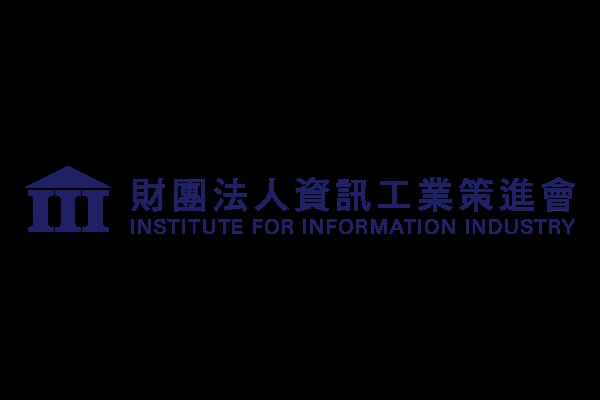 財團法人資訊工業策進會 資安科技研究所