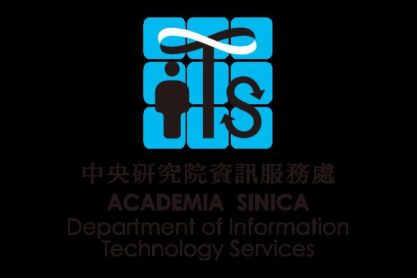 中央研究院資訊服務處